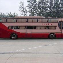 长途客运番禺到西安直达汽车大巴车番禺至西安图片