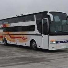 广州有到常州的长途大巴汽车/豪华卧铺图片