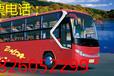 咨询;(广州到漳浦)的长途汽车价格