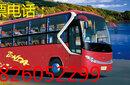 广州到鹤壁直达大巴车+卧铺车++顺带货物急运图片