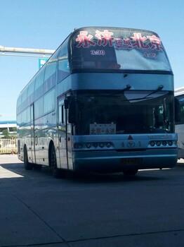 客运)中山到红河客车------高速直达