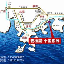 东城区碧桂园十里银滩多少一平(购房专线)图片