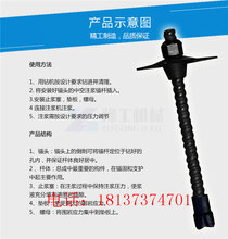 武漢不銹鋼組合錨桿生產圖片