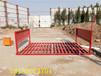 云南昭通工程洗轮车使用视频河南豫工机械有限公司