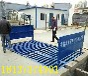 河北石家庄工程洗轮车使用视频河南豫工机械有限公司