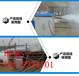 株洲橋梁與養護與加固器供應