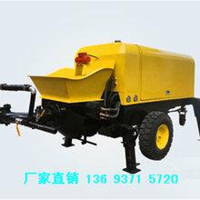 河南開封商品混凝土噴漿機多少錢豫工機械