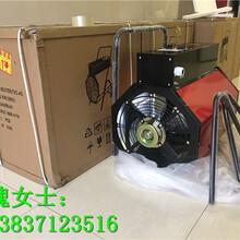 芜湖市燃油暖风机租赁图片