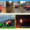 海北藏族自治州燃油暖风机供应