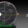 焦作市电暖风机哪家好