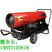 朔州市柴油工業暖風機全國暢銷