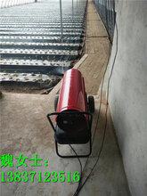 防城港市電加熱暖風機廠家圖片