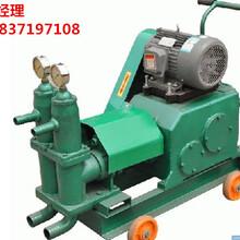 甘肅定西HJB-3灰漿泵2018價格河南豫工圖片