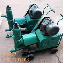 安徽合肥高壓力灰漿泵好用嗎豫工機械圖片