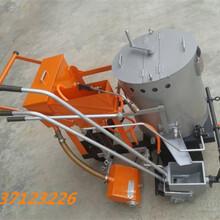 桂林市七星區小型冷噴劃線機有技術支持嗎豫工機械圖片
