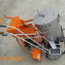 桂林市七星区小型冷喷划线机有技术支持吗豫工机械图片