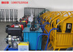 資訊:舟山液壓劈裂機生產廠家
