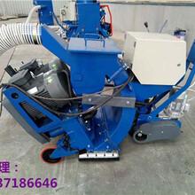 林芝地區米林縣地面拋丸機最新價格河南豫工機械圖片