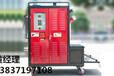莆田海北非固化防水材料喷涂机价格便宜豫工机械有限公司