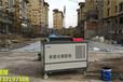 莆田海北非固化沥青热熔一体机信息豫工机械