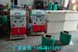 株洲橋梁智能張拉機優質廠家專業生產豫工機械