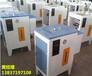 甘孜株洲蒸汽發生器價格圖片豫工機械有限公司