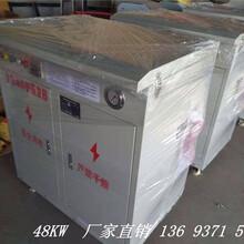 甘肅臨夏72KW電混您土蒸養機從哪里買豫工機械圖片