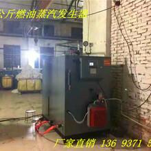 新疆吐魯番橋梁箱梁混您土蒸養機技術參數豫工機械圖片