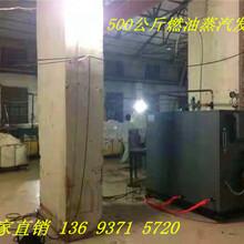 云南紅河蒸汽養生機混凝土養護80公斤冬季熱銷豫工機械圖片
