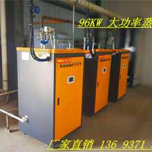 臨夏蒸汽養生機混凝土養護80公斤全國供貨豫工機械圖片