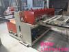 寶雞西寧鋼筋網排焊機特價促銷豫工機械有限公司