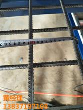 哈密防城港鋼筋網片供應豫工機械圖片