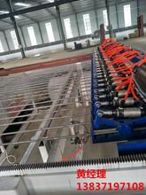 黑河延安鋼筋焊網型號河南豫工機械有限公司圖片