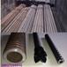 吉林省通化市中空注浆锚杆细节图豫工机械