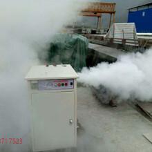 寧波常州蒸汽發生養護器多少錢圖片