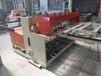 定西淮北鋼筋網排焊機生產廠家豫工機械有限公司