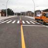 武威天祝高速公路热熔