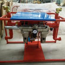 黑龍江七臺河便攜式注漿泵注意事項河南豫工機械圖片