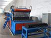 鄭州馬鞍山自動焊接機的質量豫工機械