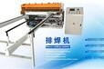邯鄲欽州自動焊接機的質量豫工機械