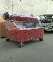 北京张家口卖雾炮机批发采购豫工机械图片