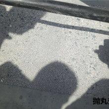 河南南陽路面拋丸機清理設備使用說明