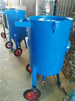 黑龙江省伊春市喷砂机价格操作说明豫工机械设备