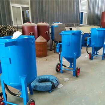 西藏自治区日喀则地区喷砂机质保多久豫工机械