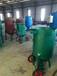 河南省郑州市液体喷砂机型号豫工机械