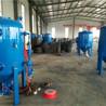 宁夏回族自治区石嘴山市除锈设备规格齐全豫工机械设备