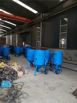 四川省广元市自动喷砂机详情豫工机械设备