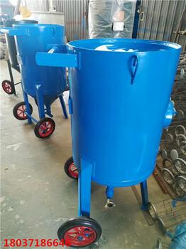 衢州市除銹噴砂機廠家聯系方式豫工機械設備