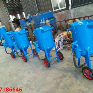 钦州市喷砂除锈机生产厂家豫工图片5