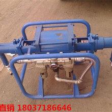 台州市防爆气动注浆泵型号河南豫工图片